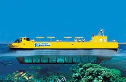 sharm el sheikh semi submarine